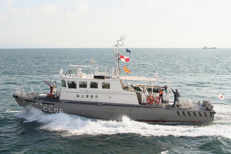 20メートル型(汎用)巡視艇・CL...