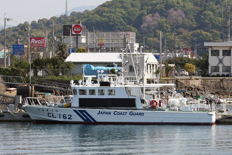 CL-162 巡視艇いよざくら  CL-162 いよざくら  162・巡視艇いよざくら