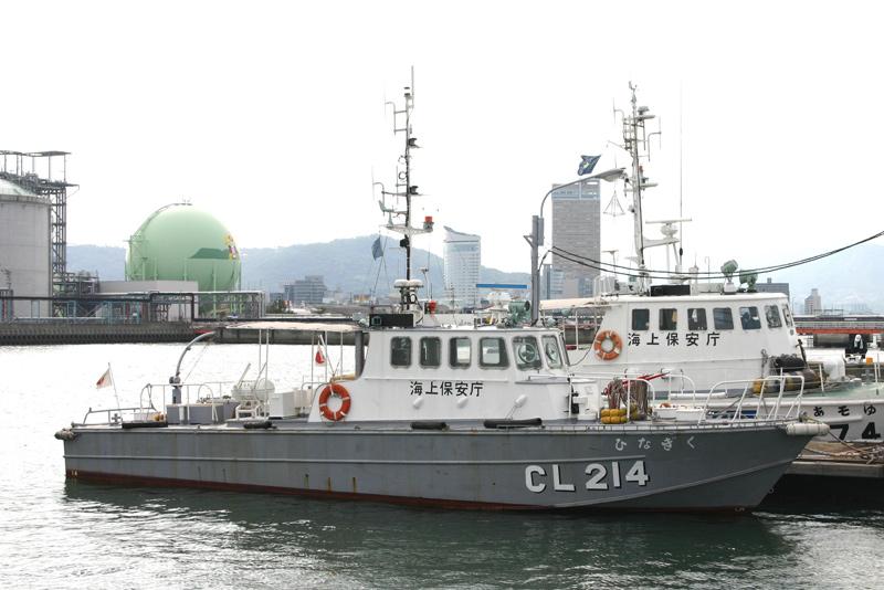 CL-214・巡視艇ひなぎく(退役)