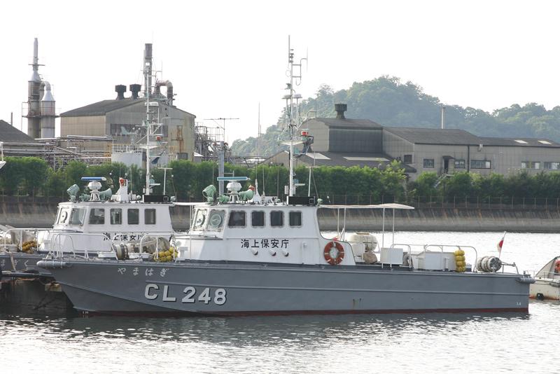 CL-248・巡視艇やまはぎ(退役)