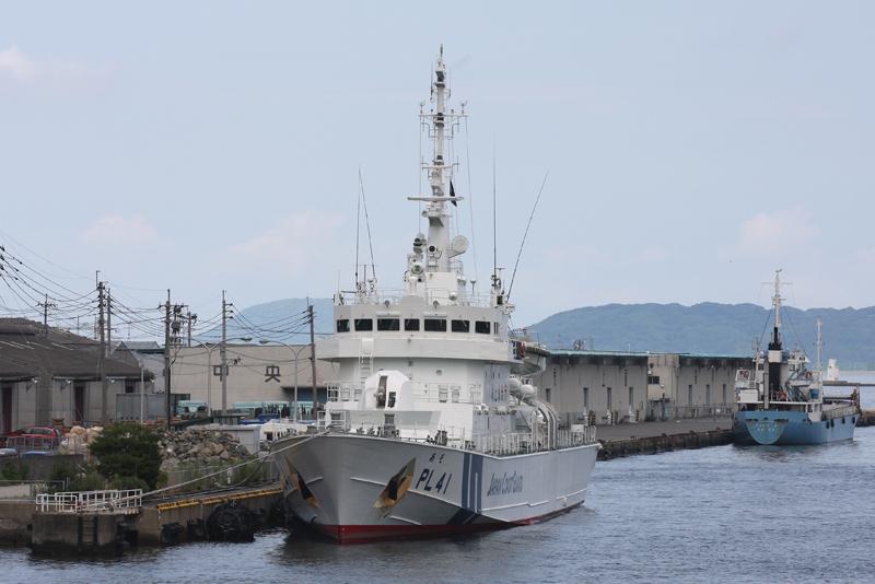 PL-41 巡視船あそ  PL-41 巡視船あそ PL-41 巡視船あそ 船首方向より あそ P
